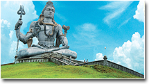 Tours in Mangalore